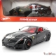 Ferrari 599 GTO black 1/18 Foundation